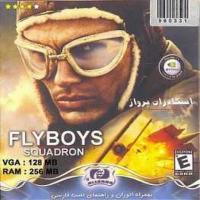 بازی FLYBOYS SQUADRON